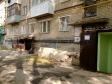 Екатеринбург, Patris Lumumba st., 52: приподъездная территория дома