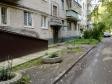 Екатеринбург, ул. Патриса Лумумбы, 83: приподъездная территория дома