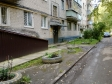 Екатеринбург, Patris Lumumba st., 83: приподъездная территория дома