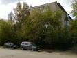 Екатеринбург, ул. Патриса Лумумбы, 83: положение дома