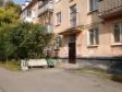 Екатеринбург, Patris Lumumba st., 56: приподъездная территория дома