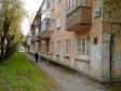 Екатеринбург, ул. Патриса Лумумбы, 56: положение дома