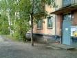 Екатеринбург, Patris Lumumba st., 58: приподъездная территория дома