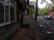 Екатеринбург, Patris Lumumba st., 91: приподъездная территория дома