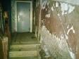 Екатеринбург, Patris Lumumba st., 91: о подъездах в доме