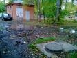 Екатеринбург, Patris Lumumba st., 91: условия парковки возле дома
