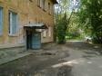 Екатеринбург, Patris Lumumba st., 85: приподъездная территория дома