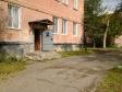 Екатеринбург, Musorgsky st., 15: приподъездная территория дома