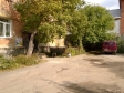 Екатеринбург, ул. Мусоргского, 13: приподъездная территория дома