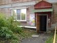 Екатеринбург, ул. Патриса Лумумбы, 93: приподъездная территория дома