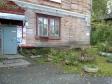 Екатеринбург, Patris Lumumba st., 95: приподъездная территория дома