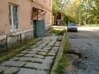 Екатеринбург, ул. Патриса Лумумбы, 97: приподъездная территория дома