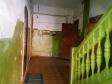 Екатеринбург, Patris Lumumba st., 97: о подъездах в доме