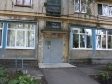 Краснодар, Gagarin st., 75: о подъездах в доме