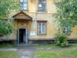 Екатеринбург, Gazorezchikov alley., 41: приподъездная территория дома
