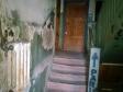 Екатеринбург, Gazorezchikov alley., 41: о подъездах в доме