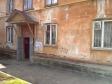 Екатеринбург, Gazorezchikov alley., 39: приподъездная территория дома