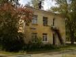 Екатеринбург, ул. Селькоровская, 64: положение дома