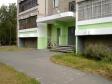 Екатеринбург, ул. Селькоровская, 64А: приподъездная территория дома