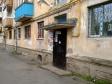 Екатеринбург, Selkorovskaya st., 66: приподъездная территория дома