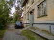 Екатеринбург, ул. Патриса Лумумбы, 90: приподъездная территория дома