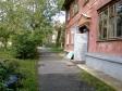 Екатеринбург, ул. Патриса Лумумбы, 88: приподъездная территория дома