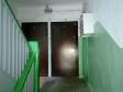 Екатеринбург, Patris Lumumba st., 88: о подъездах в доме