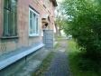 Екатеринбург, Patris Lumumba st., 86: приподъездная территория дома
