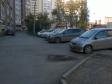 Екатеринбург, Smazchikov str., 5: условия парковки возле дома