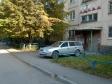 Екатеринбург, ул. Красина, 6: приподъездная территория дома