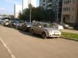 Екатеринбург, Krasin st., 4: условия парковки возле дома
