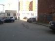 Екатеринбург, ул. Красина, 3: условия парковки возле дома