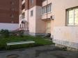 Екатеринбург, ул. Аптекарская, 47: приподъездная территория дома