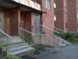 Екатеринбург, ул. Аптекарская, 45: приподъездная территория дома