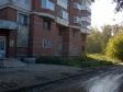 Екатеринбург, ул. Аптекарская, 45: положение дома
