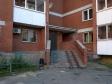 Екатеринбург, Aptekarskaya st., 43: приподъездная территория дома