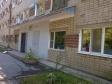 Екатеринбург, ул. Аптекарская, 46: приподъездная территория дома