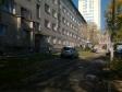 Екатеринбург, ул. Аптекарская, 46: условия парковки возле дома