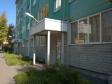 Екатеринбург, пер. Коллективный, 6: приподъездная территория дома