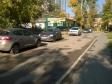 Екатеринбург, пер. Коллективный, 6: условия парковки возле дома
