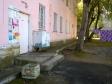 Екатеринбург, пер. Коллективный, 8: приподъездная территория дома