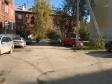Екатеринбург, пер. Коллективный, 3: условия парковки возле дома