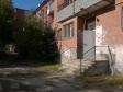 Екатеринбург, Kollektivny alley., 5: приподъездная территория дома