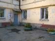 Екатеринбург, Selkorovskaya st., 8: приподъездная территория дома