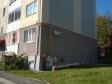 Екатеринбург, Selkorovskaya st., 14: положение дома