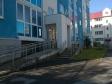 Екатеринбург, Selkorovskaya st., 16: приподъездная территория дома