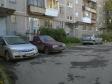 Екатеринбург, Aptekarskaya st., 44: условия парковки возле дома