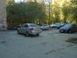 Екатеринбург, ул. Аптекарская, 39: условия парковки возле дома