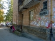 Екатеринбург, ул. Аптекарская, 39: положение дома