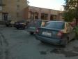 Екатеринбург, Aptekarskaya st., 35: условия парковки возле дома